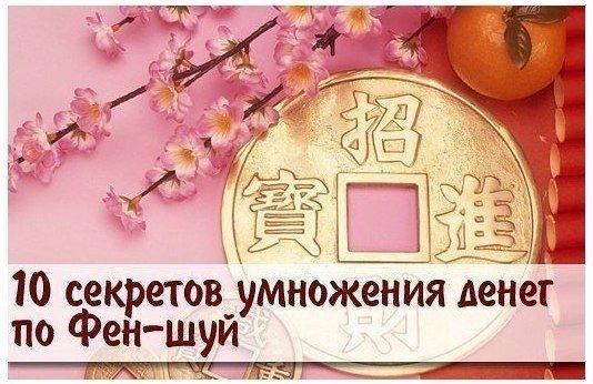 3085196_UvFnuNkz60 (534x346, 57Kb)