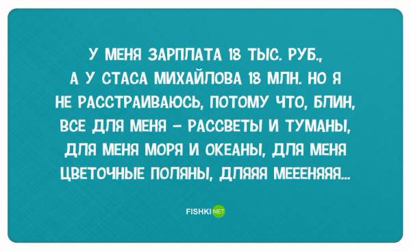 30-pravdivyh-otkrytok-pro-devushek_9 (600x367, 163Kb)