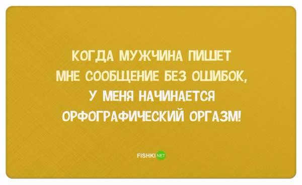 30-pravdivyh-otkrytok-pro-devushek_12 (600x367, 108Kb)