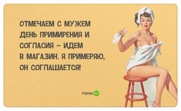 30-pravdivyh-otkrytok-pro-devushek_22 (600x367, 126Kb)
