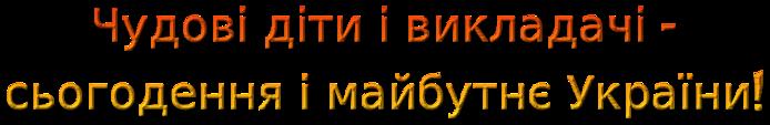 3943621_0a2991 (700x113, 56Kb)
