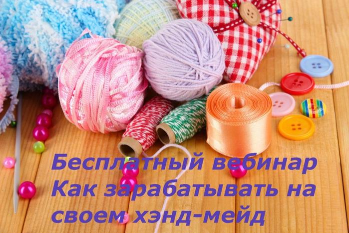 4687843_63 (700x466, 303Kb)