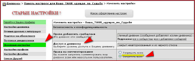 4026647_KOMMENTI_nastroika_650 (650x205, 53Kb)