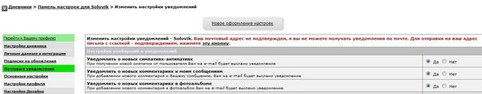 4465417_POChTOVIE_YVEDOMLENIYa (700x137, 33Kb)