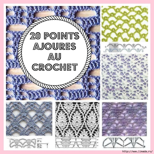 20 points ajourГ©s au crochet (640x640, 351Kb)