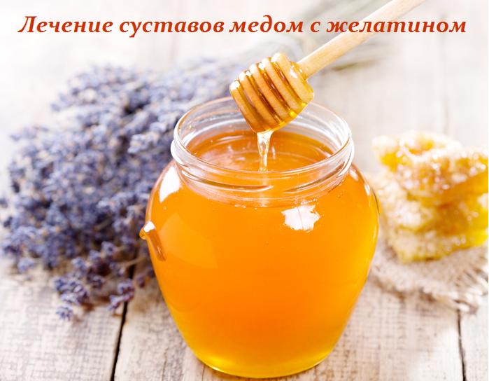 2749438_Lechenie_systavov_medom_s_jelatinom (700x544, 482Kb)
