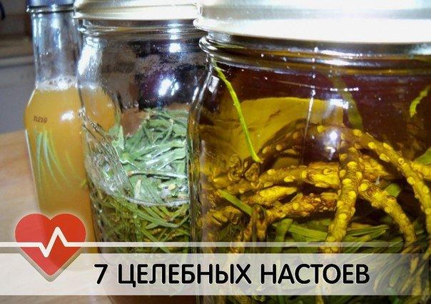 2749438_7_celebnih_nastoev_dlya_vosstanovleniya_sil (604x426, 67Kb)