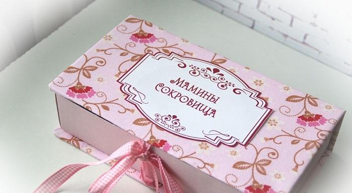 3256587_Mamini_sokrovisha (699x383, 159Kb)