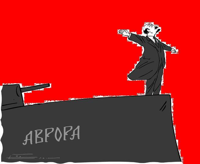 2684572_Avrora_i_Lenin (655x536, 23Kb)