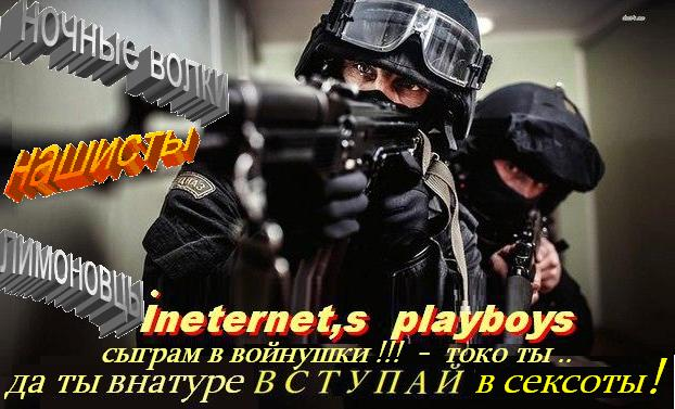 2684572_playboy_seksoti (622x377, 53Kb)