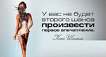 ������ kak popast na programmu eleny malyshevoj na pohudenie (492x266, 78Kb)