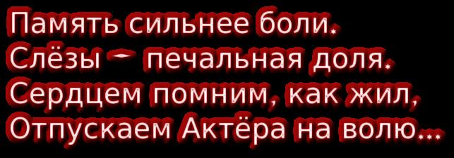 cooltext186198554704431 (643x225, 135Kb)