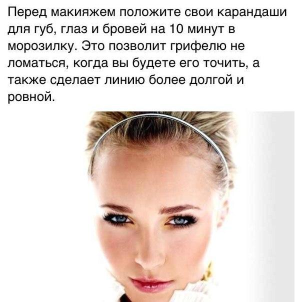 5463572_sovet_krasoti (604x604, 57Kb)