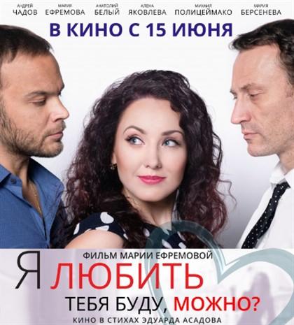 www.korotkometrazhnye-filmy.com (420x465, 59Kb)
