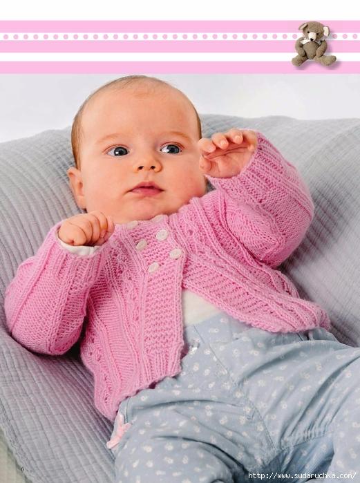 Вязание. Журналы по вязанию для детей Сабрина 81