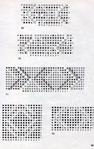 Превью 8 (441x700, 274Kb)