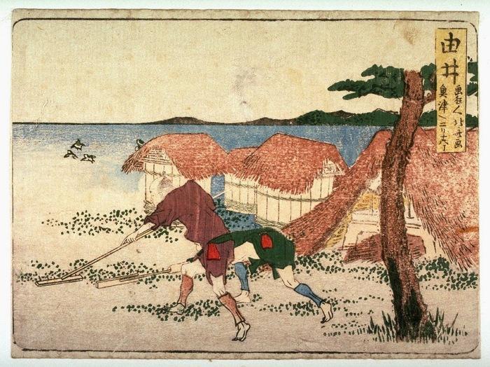 1804c Station 17. Yui colour woodblock print 11.6 x 16.4 cm Fine Arts Museums of San Francisco (700x524, 174Kb)