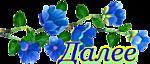 4897960_0_ca81e_4d80171b_S_1_ (150x64, 21Kb)