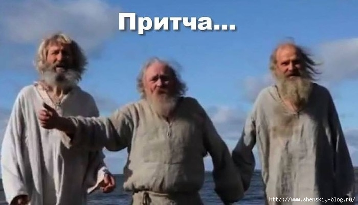 Притча о трех стариках!/4121583_3odE3G1ldI (700x401, 115Kb)