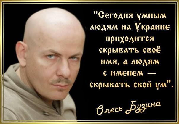 5136662_oles_Byzina (604x419, 51Kb)