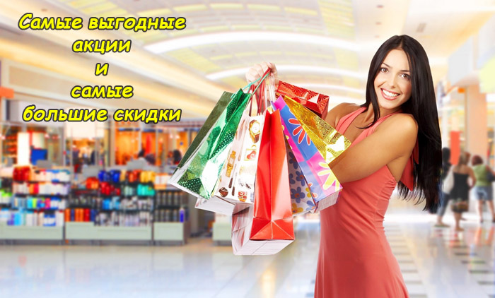4425087_ShoppingCartSjjolutions (700x422, 115Kb)