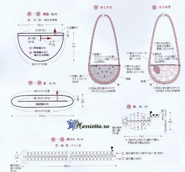 Ананас, лимон и арбуз - сумочки крючком для девочки (10) (648x601, 300Kb)