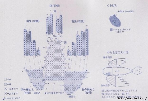Амигуруми. Схемы вязания совушки, чайки и голубя (4) (624x425, 180Kb)