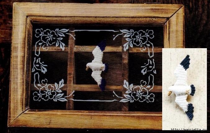 Амигуруми. Схемы вязания совушки, чайки и голубя (8) (676x428, 258Kb)