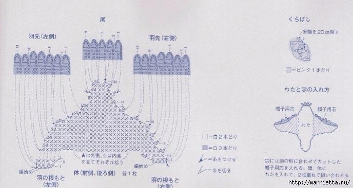 Амигуруми. Схемы вязания совушки, чайки и голубя (10) (688x367, 173Kb)