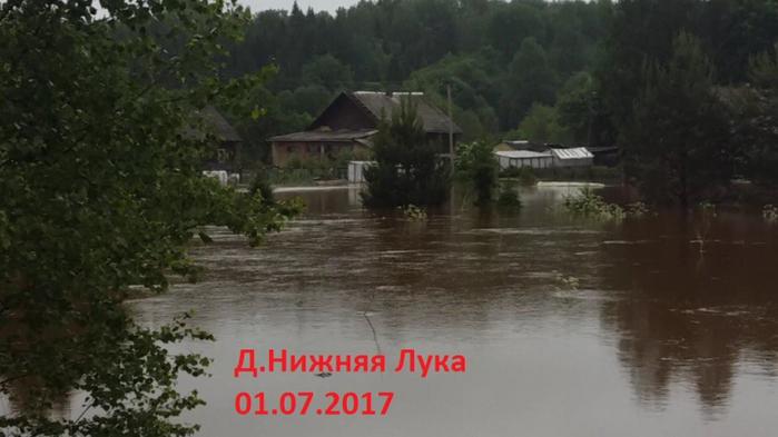 Читатель «ВН»: А знает ли врио губернатора о том, что происходит в Неболчах?/3092844_chitatelvnaznaetlivriogubernatoraotomchtoproiskhoditvnebolchakh (700x393, 242Kb)