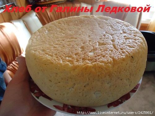 хлеб от Галины Ледковой (500x375, 143Kb)