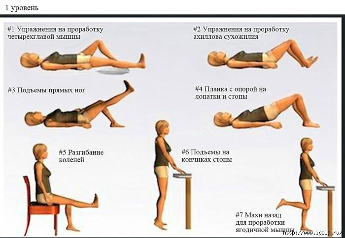 """alt=""""Упражнения на укрепление коленного сустава""""/2835299__2_ (700x484, 190Kb)"""