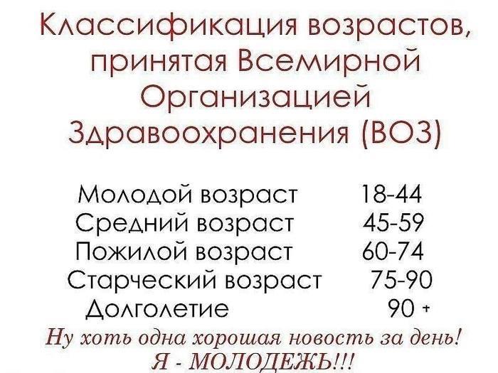 19430001_775768395916609_4188098483350396708_n (700x525, 57Kb)