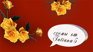 Tatiana-5-Роза-жёлтая-пр (320x180, 64Kb)