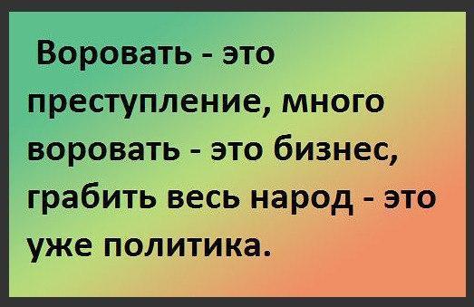 00BHVzypXsAPSUX (523x339, 33Kb)