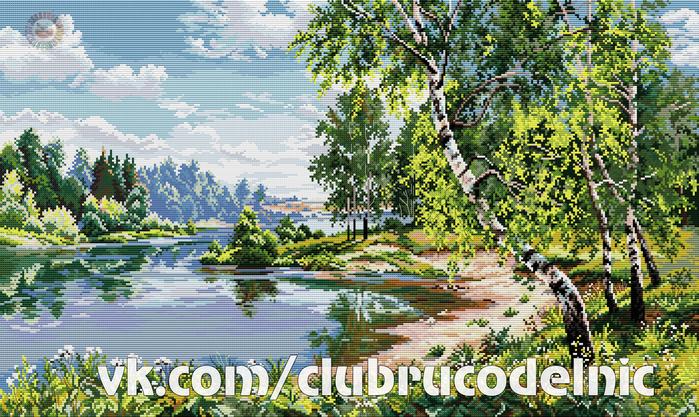 Березы у реки (700x417, 585Kb)