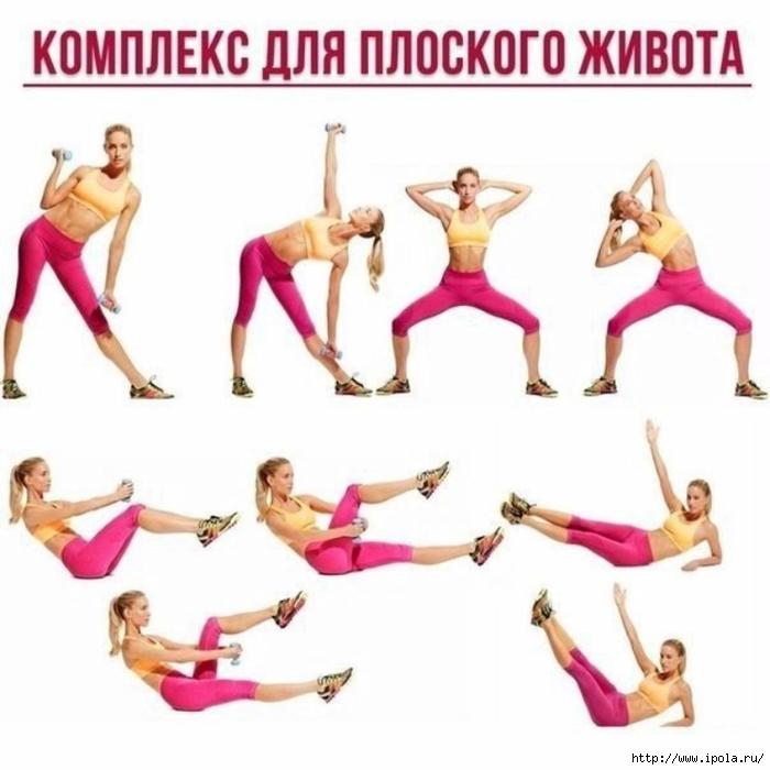 "alt=""Самые эффективные упражнения для плоского живота и тонкой талии""/2835299_Samie_effektivnie_yprajneniya_dlya_ploskogo_jivota_i_tonkoi_talii1 (700x700, 201Kb)"