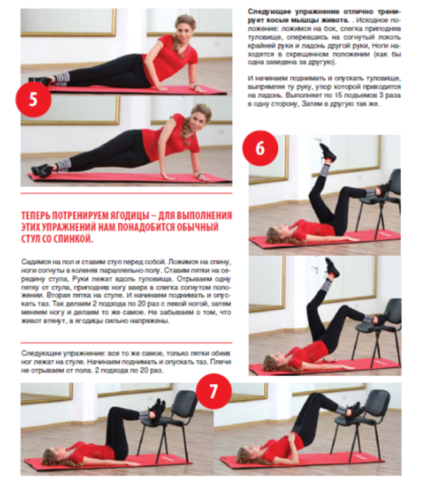 "alt=""Самые эффективные упражнения для плоского живота и тонкой талии""/2835299_Samie_effektivnie_yprajneniya_dlya_ploskogo_jivota_i_tonkoi_talii12 (609x700, 432Kb)"