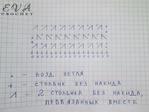 Превью 126315674_3 (604x453, 178Kb)