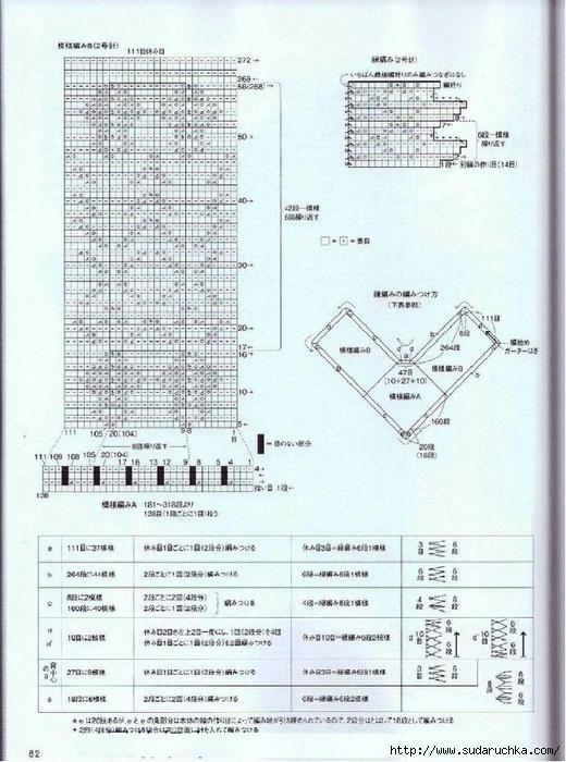 82 (520x700, 300Kb)