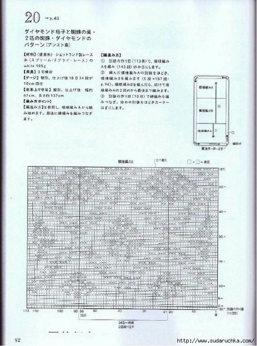 92 (520x700, 302Kb)