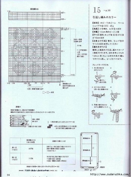 94 (520x700, 293Kb)