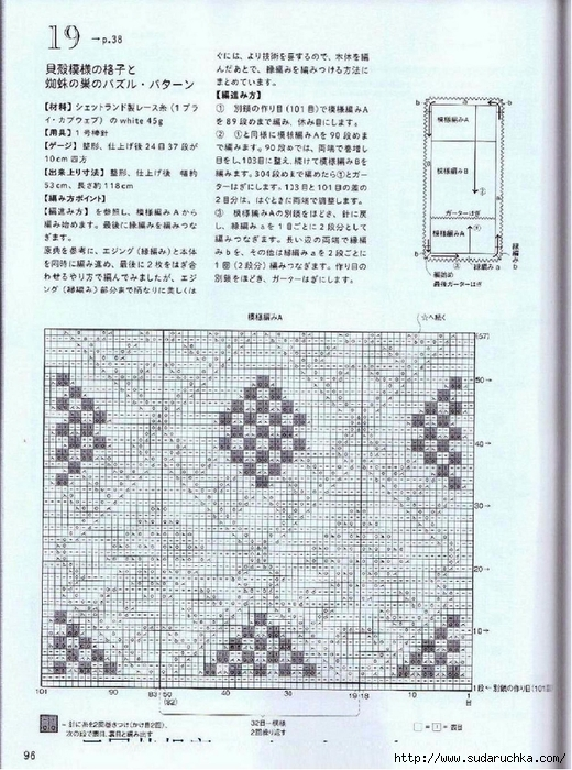96 (520x700, 341Kb)