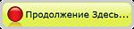 14 (150x33, 9Kb)