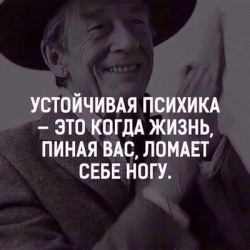 citata_o_jizni (250x250, 25Kb)