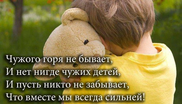 Стих о помощи малышам