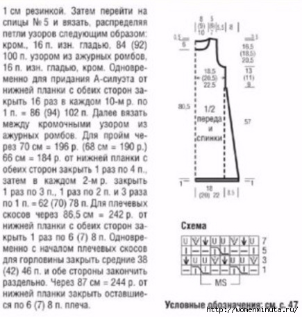 plat_a2 (435x457, 105Kb)