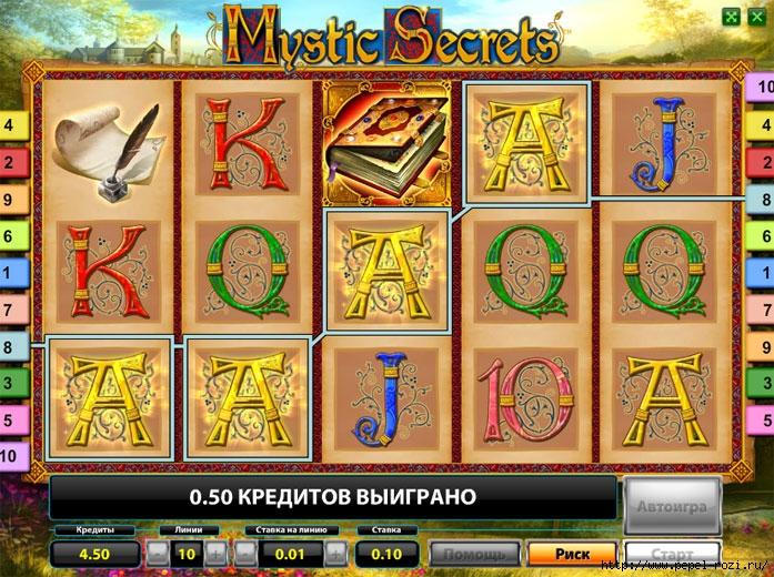 игровой автомат от freeslots777.online/4403711_mysticsecretsdeluxe02 (697x520, 351Kb)