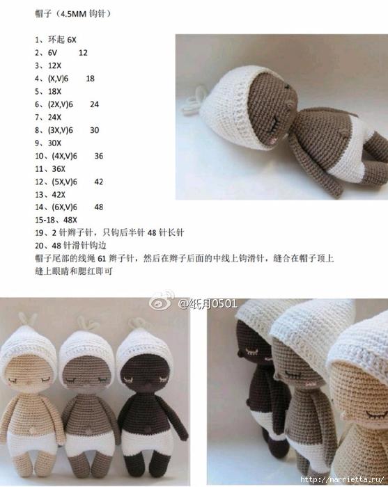 Вязание крючком куколок амигуруми. Вязаные ПУПСЫ (5) (557x700, 218Kb)