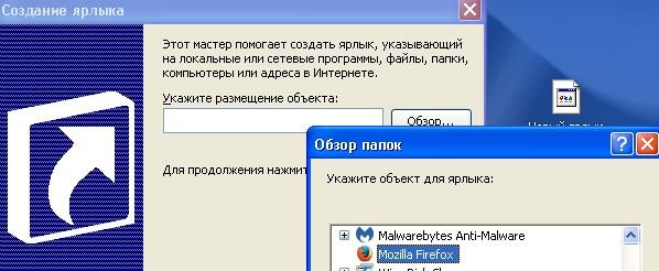 Как удалить вирус из зараженного браузера